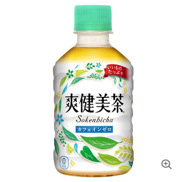「爽健美茶」で流産ですか???